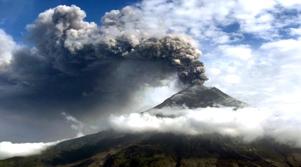 Volcan voyage Equateur
