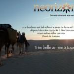 belleannee2012