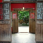 Lobby Doors, Yangshuo Village Inn, Yangshuo China