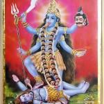 Kali-inde